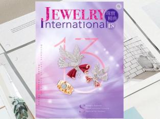 Jewelry International vol 13